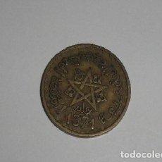 Monedas antiguas de África: MARRUECOS 20 FRANCOS 1371. Lote 194395825