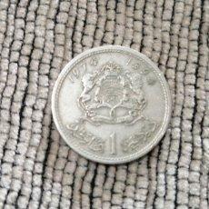 Monedas antiguas de África: 1 DIRHAM DE MARRUECOS 1974. Lote 194397121