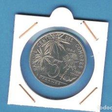 Monedas antiguas de África: COMOROS. 5 FRANCS 1984. ALUMINIO. Lote 194504986