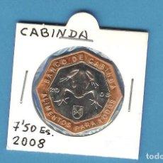 Monedas antiguas de África: REPÚBLICA DE CABINDA (ANGOLA). 7,5 ESCUDOS 2008. BIMETÁLICA. Lote 194552546