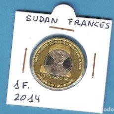 Monedas antiguas de África: SUDAN FRANCES. 1 FRANC 2014. BIMETÁLICA. Lote 194696996