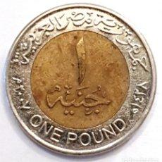 Monedas antiguas de África: MONEDA DE 1 LIBRA EGIPTO. Lote 194739873