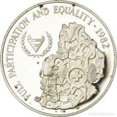 Monedas antiguas de África: MONEDA, MAURICIO, 25 RUPEES, 1982, PROOF, SC, PLATA, KM:49. Lote 194743503