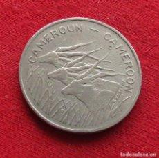 Monedas antiguas de África: CAMERUN 100 FRANCOS 1975. Lote 194865285