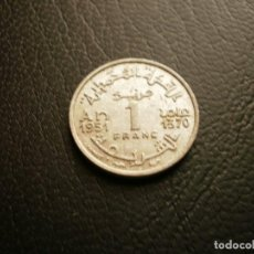 Monedas antiguas de África: MARRUECOS 1 FRANCO 1951. Lote 194982358