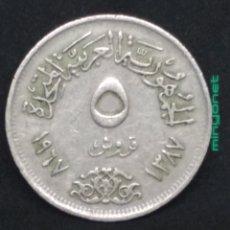 Monedas antiguas de África: MONEDA 5 PIASTRAS EGIPTO 1967. Lote 194984103