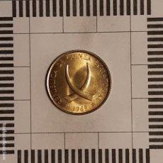 Monedas antiguas de África: 1 PESETA, GUINEA ECUATORIAL. 1969. (KM#1). Lote 194988040