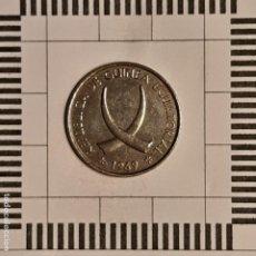 Monedas antiguas de África: 5 PESETA, GUINEA ECUATORIAL. 1969. (KM#2). Lote 194988233
