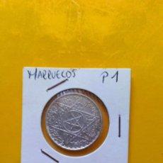 Monedas antiguas de África: MONEDA 200 FRANCOS PLATA MARRUECOS. Lote 195000355