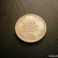 Monedas antiguas de África: MARRUECOS 1/2 DIRAHM 1987. Lote 195139405