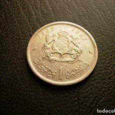 Monedas antiguas de África: MARRUECOS 1 DIRAHM 1969. Lote 195139827