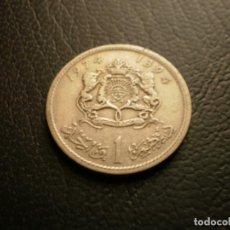 Monedas antiguas de África: MARRUECOS 1 DIRAHM 1974. Lote 195139893