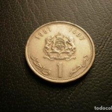 Monedas antiguas de África: MARRUECOS 1 DIRAHM 1987. Lote 195139996
