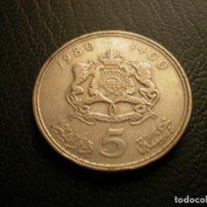 Monedas antiguas de África: MARRUECOS 5 DIRAHMS 1980. Lote 195140042