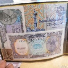 Monedas antiguas de África: MONEDAS BILLETES EGIPTO AÑOS 70. Lote 195141162