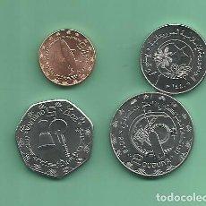 Monedas antiguas de África: MAURITANIA. 4 MONEDAS DE 4 VALORES DIFERENTES. Lote 195262981