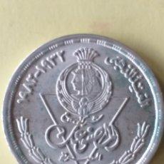 Monedas antiguas de África: EGIPTO 1 LIBRA DE PLATA 1982 (EXCASA). Lote 195288195