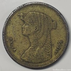 Monedas antiguas de África: MONEDA EGIPTO, 50 PIASTRAS 2008. Lote 195418751