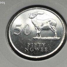 Monedas antiguas de África: ZAMBIA 50 NGWEE 1992 (SIN CIRCULAR). Lote 195501863
