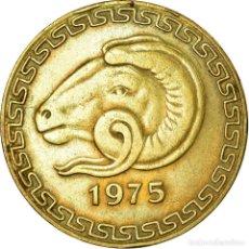Monedas antiguas de África: MONEDA, ALGERIA, 20 CENTIMES, 1975, PARIS, MBC, ALUMINIO - BRONCE, KM:107.1. Lote 195504866