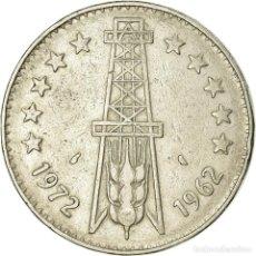 Monedas antiguas de África: MONEDA, ALGERIA, 5 DINARS, 1972, PARIS, MBC, PLATA, KM:105. Lote 195523703