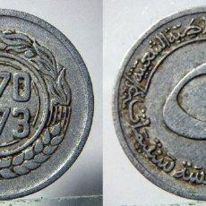 Monedas antiguas de África: MONEDA DEARGELIA 5 CENTIMOS DE DINAR 1970/1973. Lote 195525888