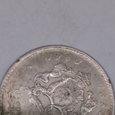 Monedas antiguas de África: MONEDA DE PLATA. Lote 195549748