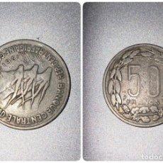 Monedas antiguas de África: MONEDA. CONGO BELGA. GABON-TCHAD. 50 FRANCOS. ESCASA MONEDA. 1961. VER FOTOS. . Lote 196845666