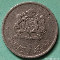 Monedas antiguas de África: MARRUECOS - 1 DIRHAM 1965 - VISITA MIS OTROS LOTES Y COMBINA CON OTROS ARTÍCULOS. Lote 197207243