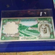 Monedas antiguas de África: ARABIA SAUDI 5 RIYALS 1977. Lote 197453030