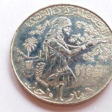 Monedas antiguas de África: MONEDA DE TUNEZ. 1 DINARES. 1997 - 1418. BUEN ESTADO DE CONSERVACIÓN. . Lote 197498907