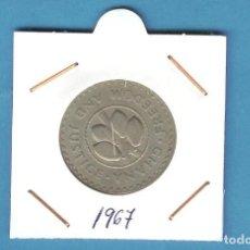 Monedas antiguas de África: GHANA. 20 PESEWAS 1967. CUPRONIQUEL. Lote 197832170