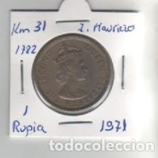 Monedas antiguas de África: MONEDA ISLAS MAURICIO 1 RUPIA 1971. Lote 199619807