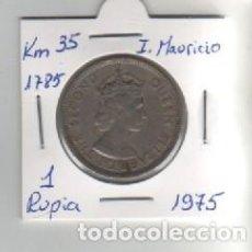 Monedas antiguas de África: MONEDA ISLAS MAURICIO 1 RUPIA 1975. Lote 199620008