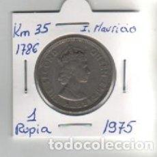 Monedas antiguas de África: MONEDA ISLAS MAURICIO 1 RUPIA 1975. Lote 199620040