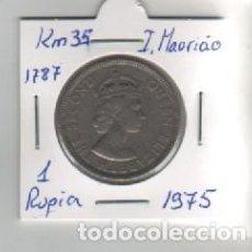 Monedas antiguas de África: MONEDA ISLAS MAURICIO 1 RUPIA 1975. Lote 199620065