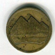 Monnaies anciennes d'Afrique: EGIPTO 5 (CINCO) PIASTRAS. Lote 200864697