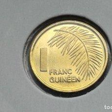 Moedas antigas de África: GUINEA 1 FRANCO 1985 (SIN CIRCULAR). Lote 258020485