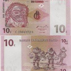 Monedas antiguas de África: CONGO - 10 CENTIMES DE 01.11.1997 - S / C - MIRE MIS OTROS LOTES Y AHORRE GASTOS DE ENVÍO. Lote 201983928