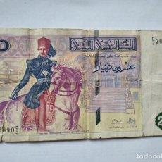 Monedas antiguas de África: 20 DINARS TUNEZ 1992. Lote 202000673