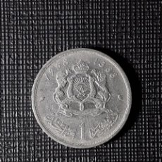 Monedas antiguas de África: MARRUECOS 1 DIRHAM 1968 Y56 TIRADA ESCASA 5.000.000.. Lote 203483487