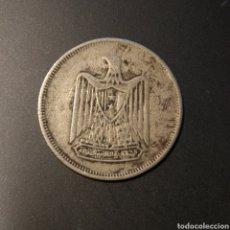 Monedas antiguas de África: EGIPTO - 10 QIRSH DE 1967 - KM# 413. Lote 203794103