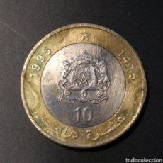 Monedas antiguas de África: 10 DIRHAMS DE HASSAN II DEL AÑO 1995. Lote 203794641