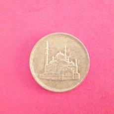 Monedas antiguas de África: 10 PIASTRAS DE EGIPTO 1992. Lote 205359017