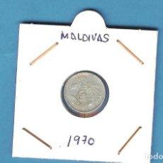 Monedas antiguas de África: MALDIVAS. 1 LAARI 1970. ALUMINIO. Lote 206228507
