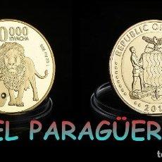 Monedas antiguas de África: ZAMBIA 10000 KWACHA 2015 MEDALLA TIPO MONEDA ORO ( HOMENAJE AL LEON AFRICANO ) PESO 35 GRAMOS Nº4. Lote 206460511