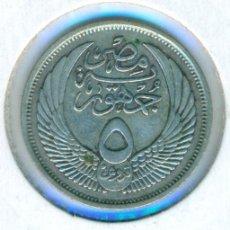 Moedas antigas de África: EGIPTO 5 PIASTRAS / QIRSH AH 1376 - 1957 ( MBC+ ) KM # 382 - PLATA. Lote 206511641