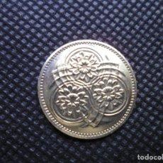 Monedas antiguas de África: GUYANA 5 CENTS 1991. Lote 206768477