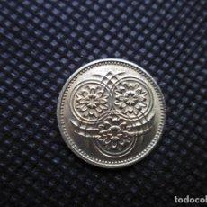 Monedas antiguas de África: GUYANA 1 CENT 1967. Lote 206768586