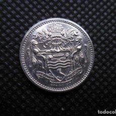 Monedas antiguas de África: GUYANA 10 CENT1986. Lote 206768676